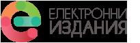 Електронни издания - ИК Труд и право